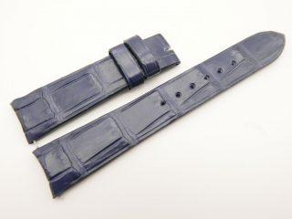 P1590642 (FILEminimizer)