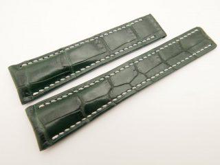 P1630369 (FILEminimizer)